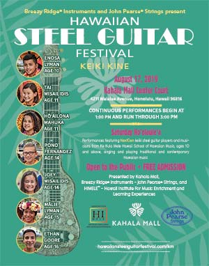 2019 Hawaiian Steel Steel Guitar Festival at Kahala Mall Keiki Style Poster