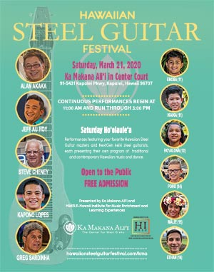 2020 Hawaiian Steel Guitar Festival at Ka Makana Ali'i Poster